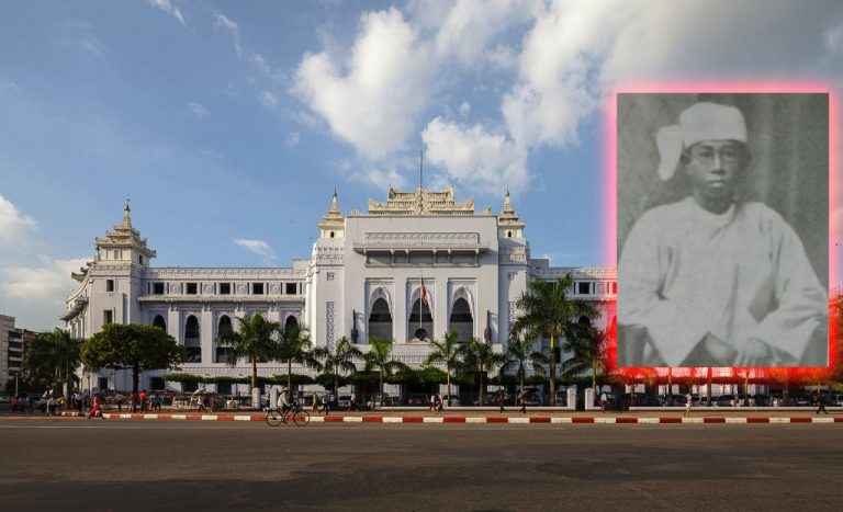 yangon-city-hall-1-768x467